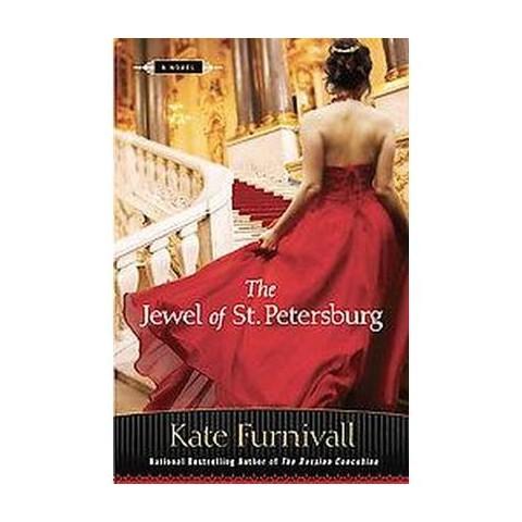 The Jewel of St. Petersburg (Paperback)