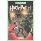 Harry Potter Y LA Camara Secreta / Harry ( Harry Potter) (Paperback)