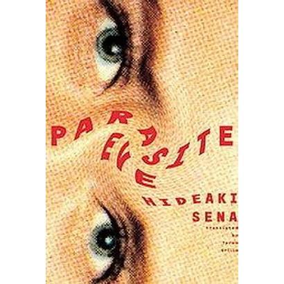 Parasite Eve (Paperback)