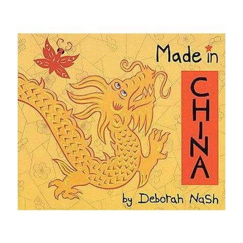 Made in China (Hardcover)