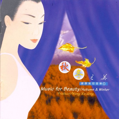 Music for Beauty: Autumn & Winter