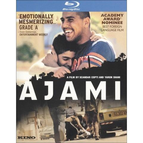 Ajami (Blu-ray)