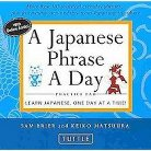 A Japanese Phrase a Day Practice Pad (Bilingual) (Paperback)