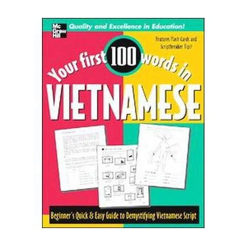 Your First 100 Words in Vietnamese (Bilingual) (Paperback)