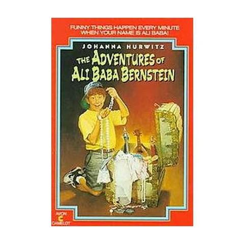 The Adventures of Ali Baba Bernstein (Reprint) (Paperback)