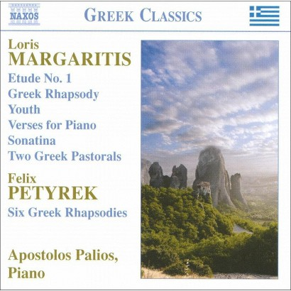 Louis Margaritis, Felix Petyrek: Piano Music
