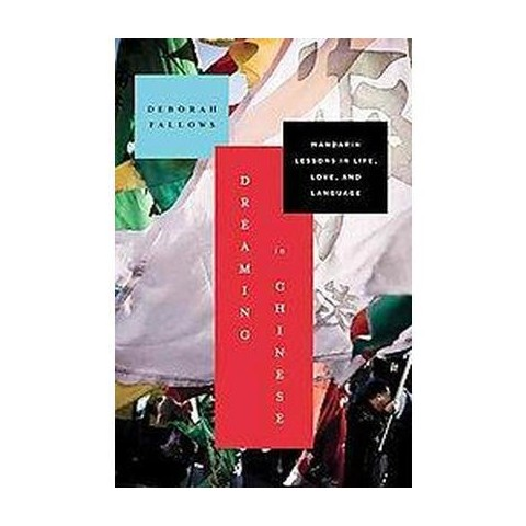 Dreaming in Chinese (Hardcover)