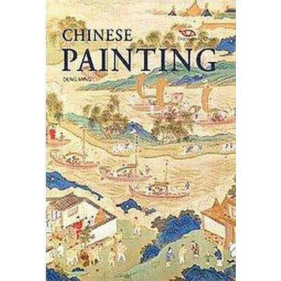 Chinese Painting (Hardcover)