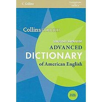 Collins Cobuild Advanced Dictionary of American English English/Japanese (Bilingual) (Paperback)
