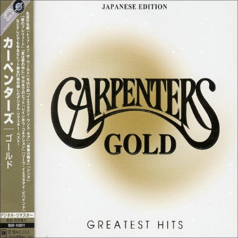 Gold: Greatest Hits (Japan)