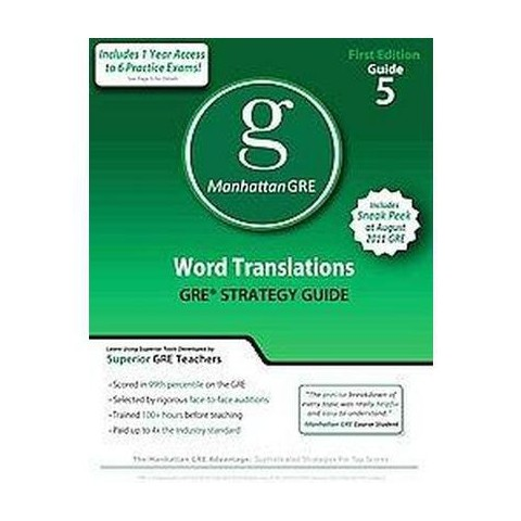 Word Translations GRE Strategy Guide (Mixed media product)