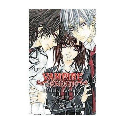 Vampire Knight Official Fanbook (Reprint) (Paperback)