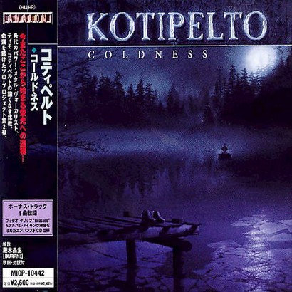 Coldness (Japan Bonus Track)