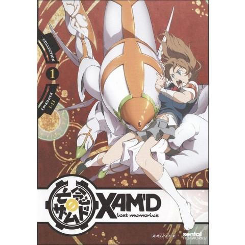 Xam'd: Lost Memories - Collection 1 (2 Discs)