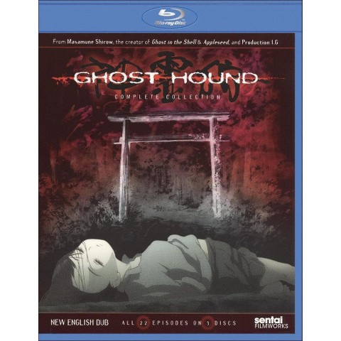 Ghost Hound: Collection 1 (2 Discs) (Blu-ray)