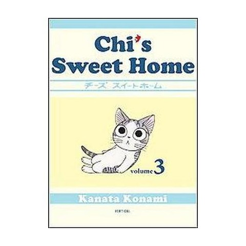 Chi's Sweet Home 3 (Paperback)