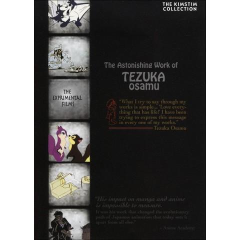 The Astonishing Work of Tekuza Osamu (S) (Widescreen)