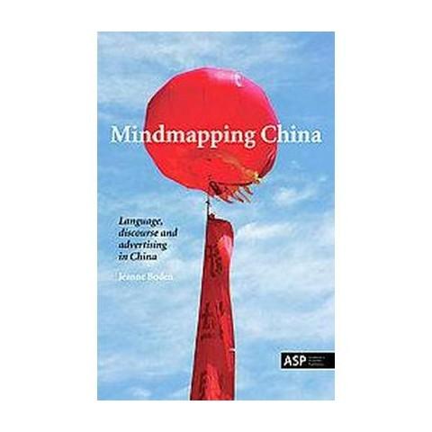 Mindmapping China (Paperback)