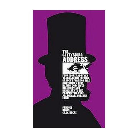 Gettysburg Address (Reprint) (Paperback)