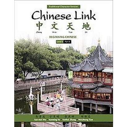 Chinese Link (Paperback)