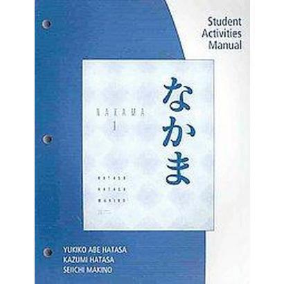 Nakama 1 (Workbook) (Paperback)