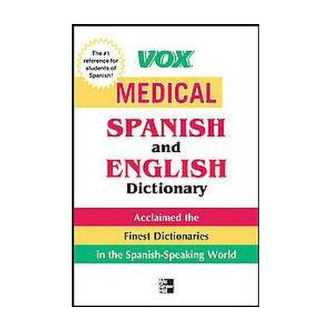 Vox Medical Spanish and English Dictionary (Bilingual) (Paperback)