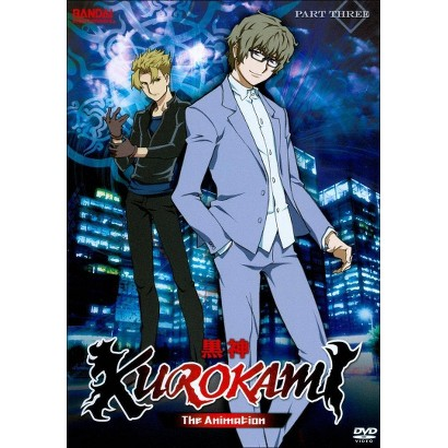 Kurokami: The Animation, Part Three (Widescreen)