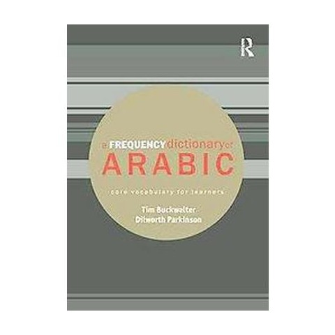 A Frequency Dictionary of Arabic (Bilingual) (Paperback)