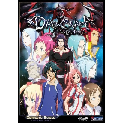 Dragonaut: The Resonance - The Complete Series (4 Discs) (Widescreen)