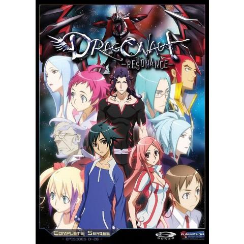 Dragonaut: The Resonance - The Complete Series (4 Discs) (Widescreen)