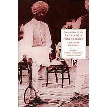 Translations of the Letters of a Hindoo Rajah (Paperback)