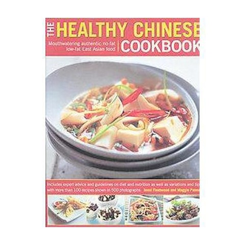 The Healthy Chinese Cookbook (Paperback)