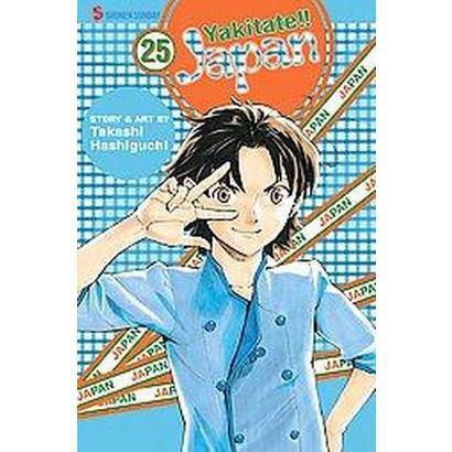 Yakitate!! Japan 25 (Paperback)