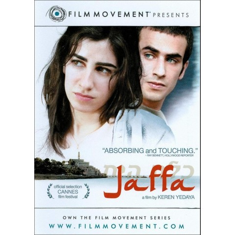 Jaffa (Widescreen)