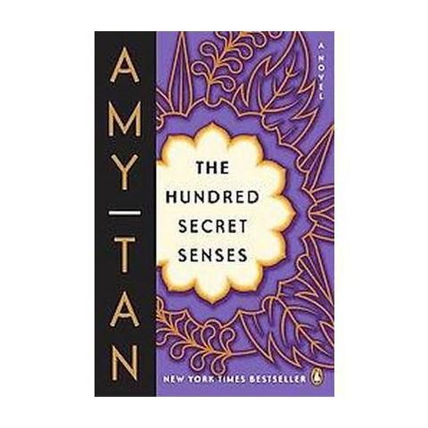 The Hundred Secret Senses (Reprint) (Paperback)