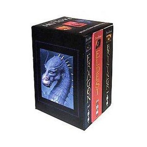 The Inheritance Cycle ( Inheritance Cycle) (Reprint) (Paperback)