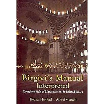 Birgivi's Manual Interpreted (Paperback)