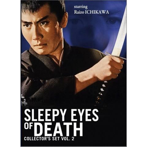 Sleepy Eyes of Death: Collector's Set, Vol. 2 (4 Discs)