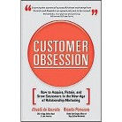 Customer Obsession (Hardcover)