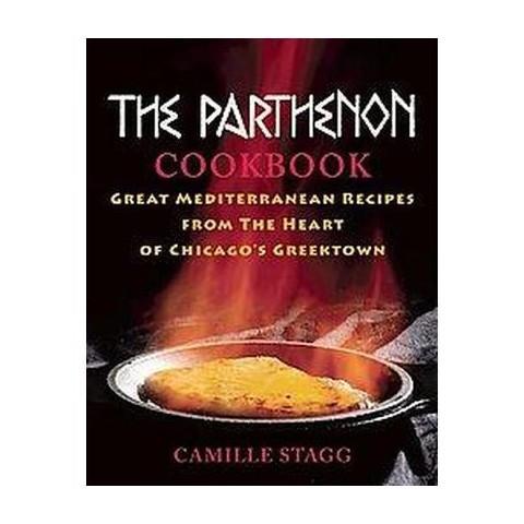 The Parthenon Cookbook (Hardcover)