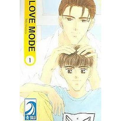 Love Mode 1 (Paperback)