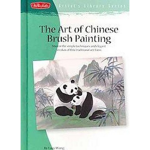 Art of Chinese Brush Painting (Hardcover)