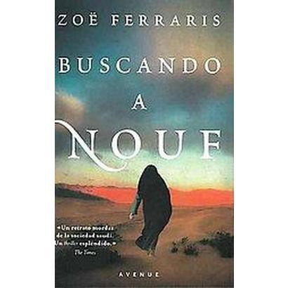 Buscando a Nouf / Finding Nouf (Paperback)