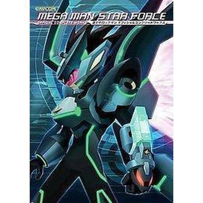 Mega Man Star Force (Paperback)