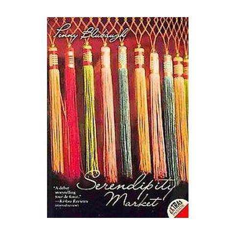 Serendipity Market (Reprint) (Paperback)