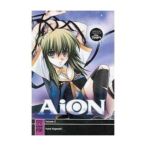 AiON 2 (Paperback)