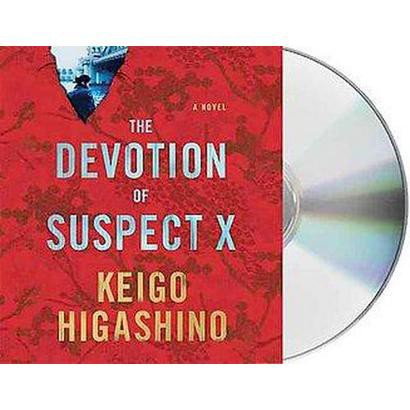 The Devotion of Suspect X (Unabridged) (Compact Disc)