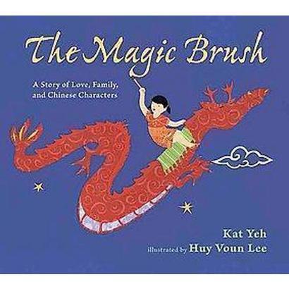 The Magic Brush (Hardcover)