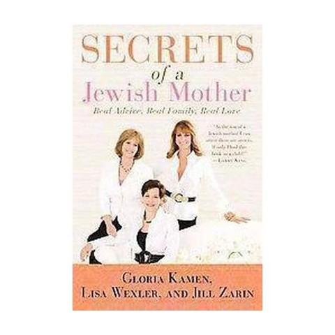 Secrets of a Jewish Mother (Reprint) (Paperback)