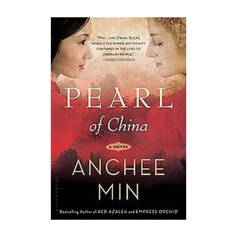 Pearl of China (Reprint) (Paperback)